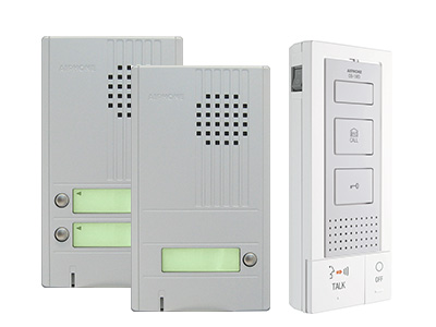 A collection of DB Series 2-wire access control intercom components. Shown are 2 and 4 button entry panels and an open voice interior station with door release and room-to-room communication capability.