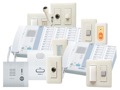 A collection of lamp memory intercom stations including patient stations, hand held nurse call buttons, zone indicator lights and master stations.